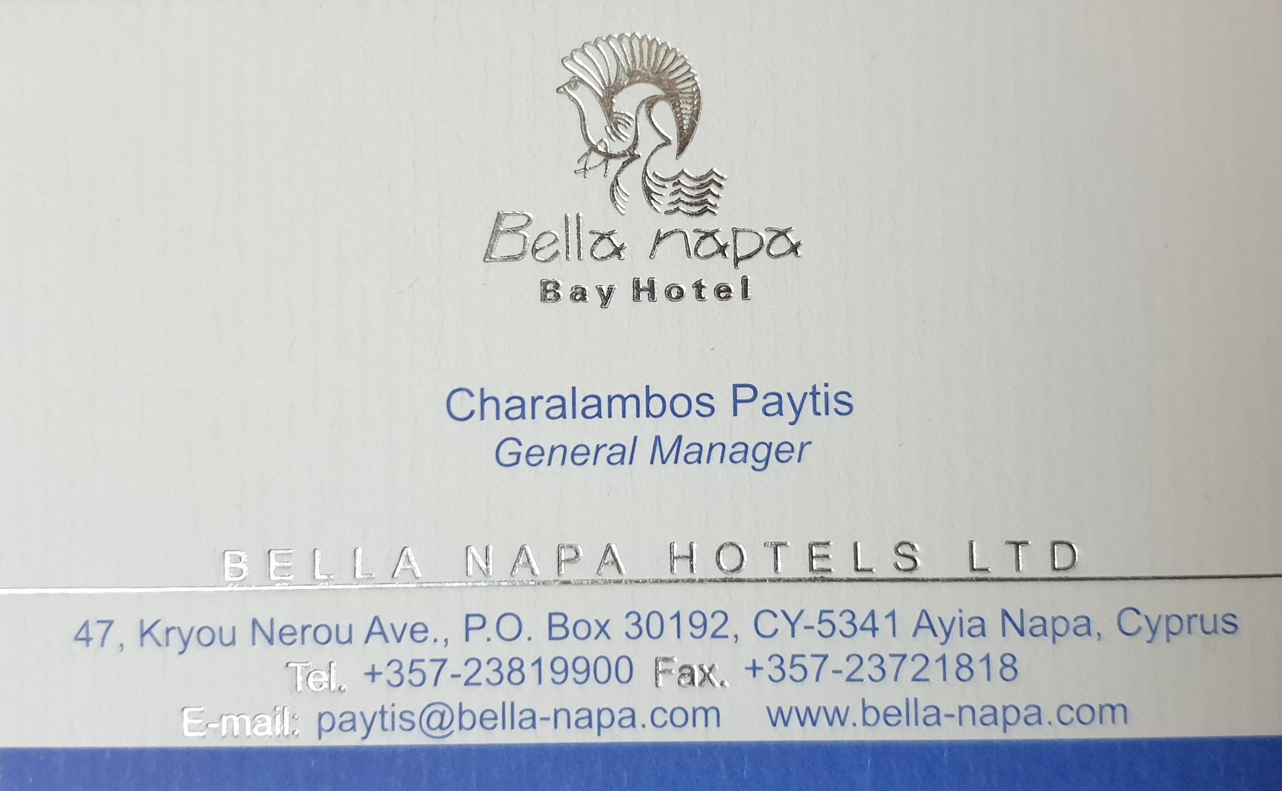Bella Napa (Cyprus): Кипр - визитка