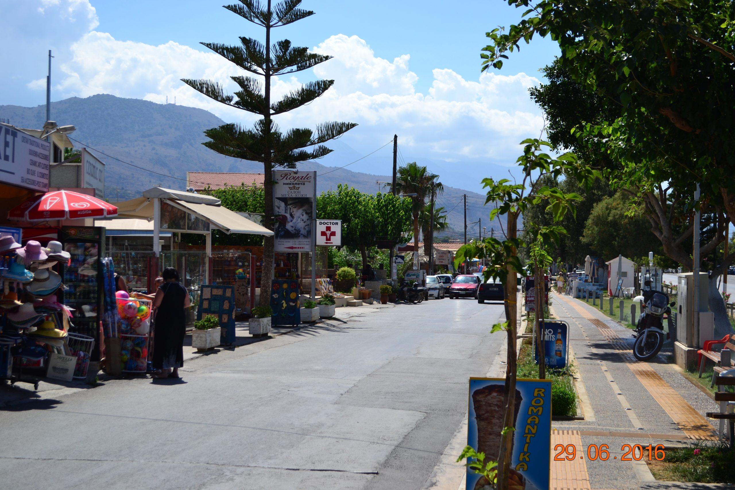 Посёлок Каврос (Крит)