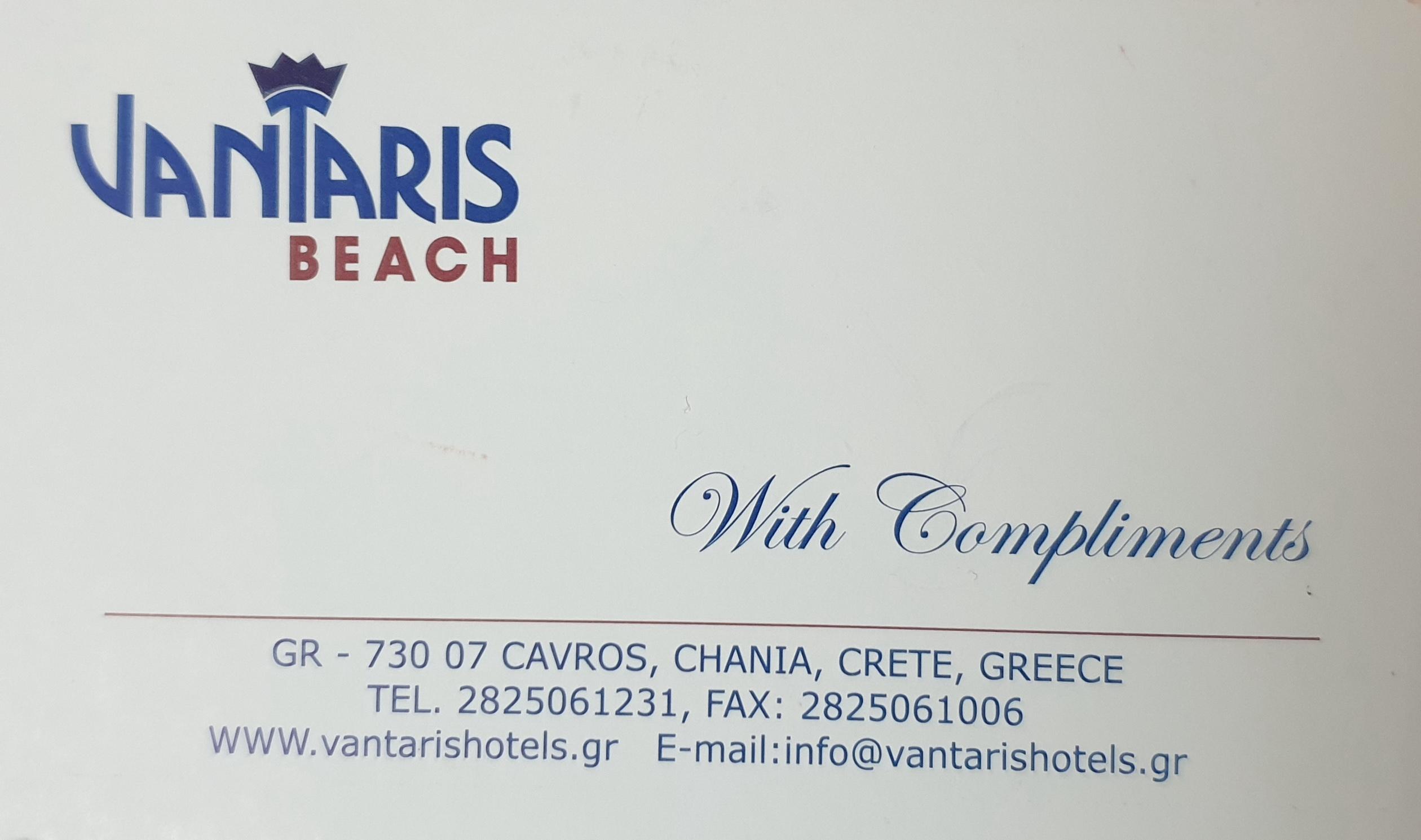 Отель Vantaris Beach - визитка