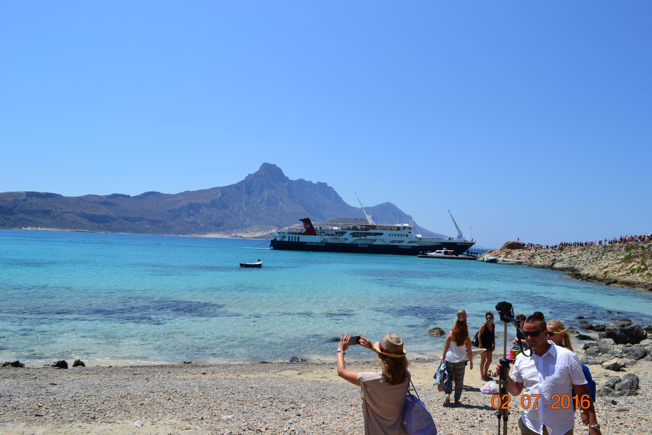 остров Грамвуса на Крите