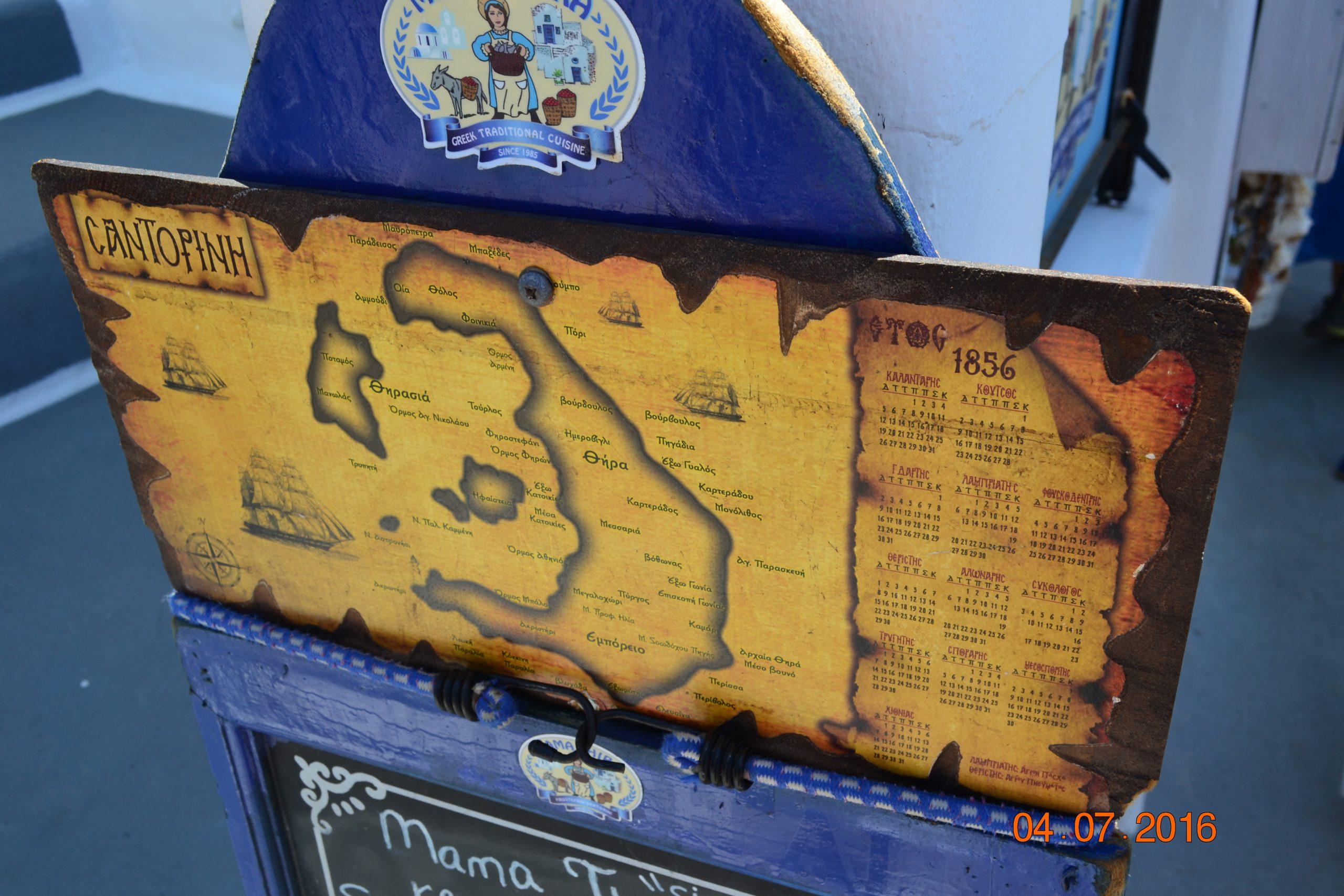 Санторини на карте