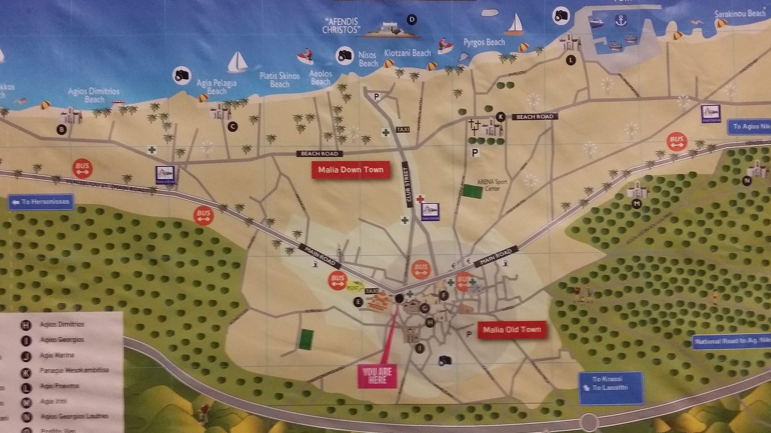 Карта Малии