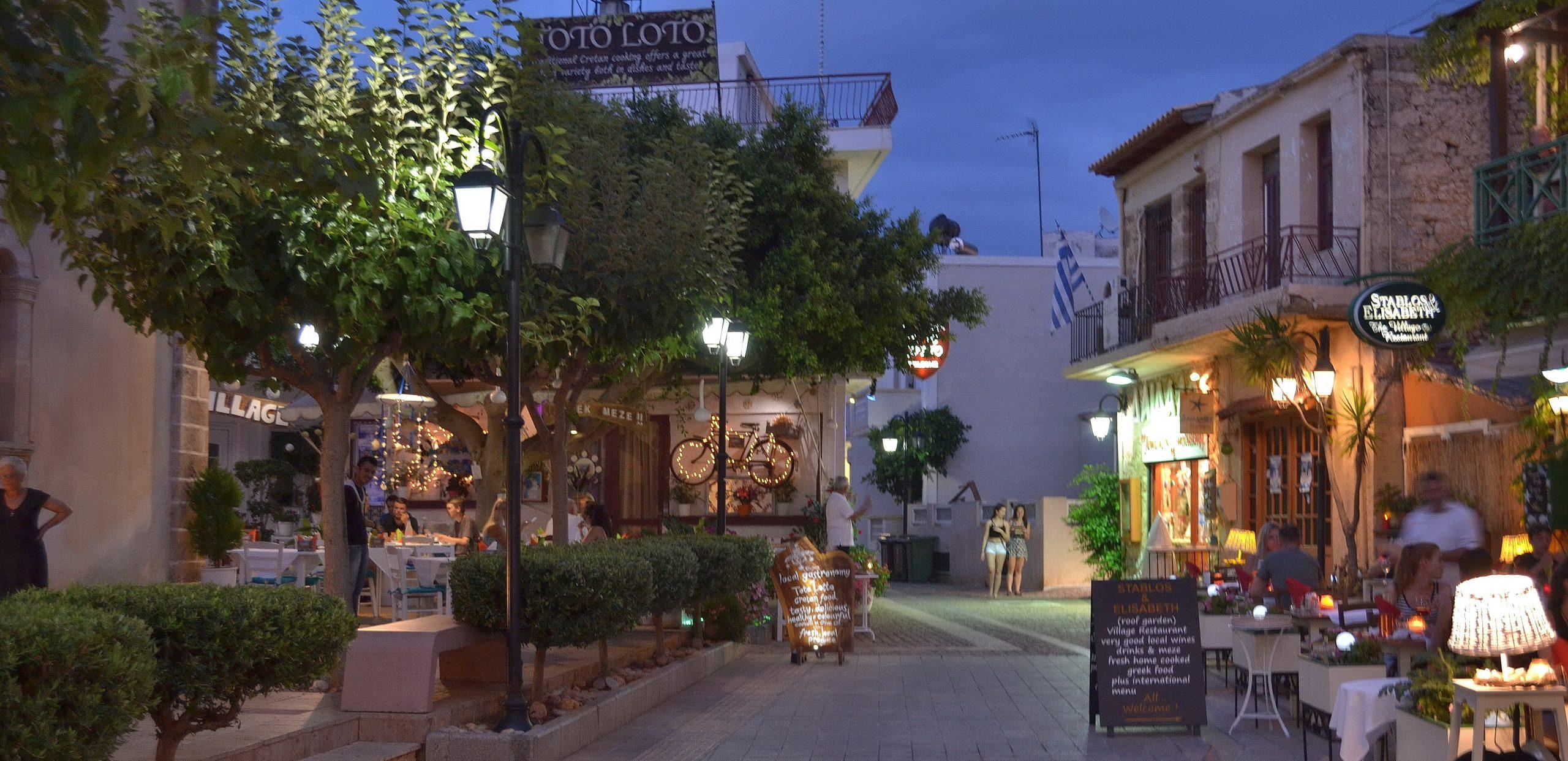 Старый город Малия