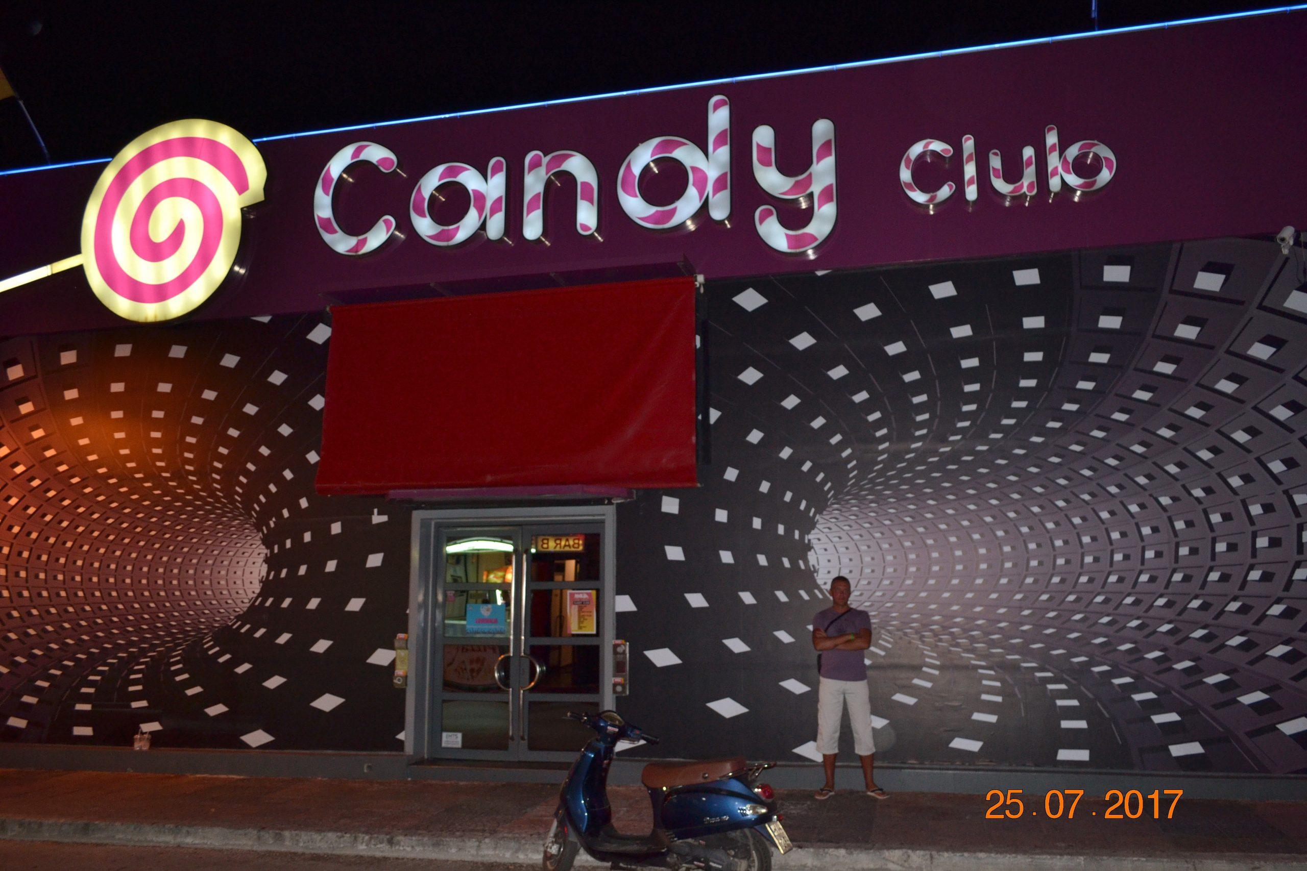 Candy Club в Малии - остров Крит