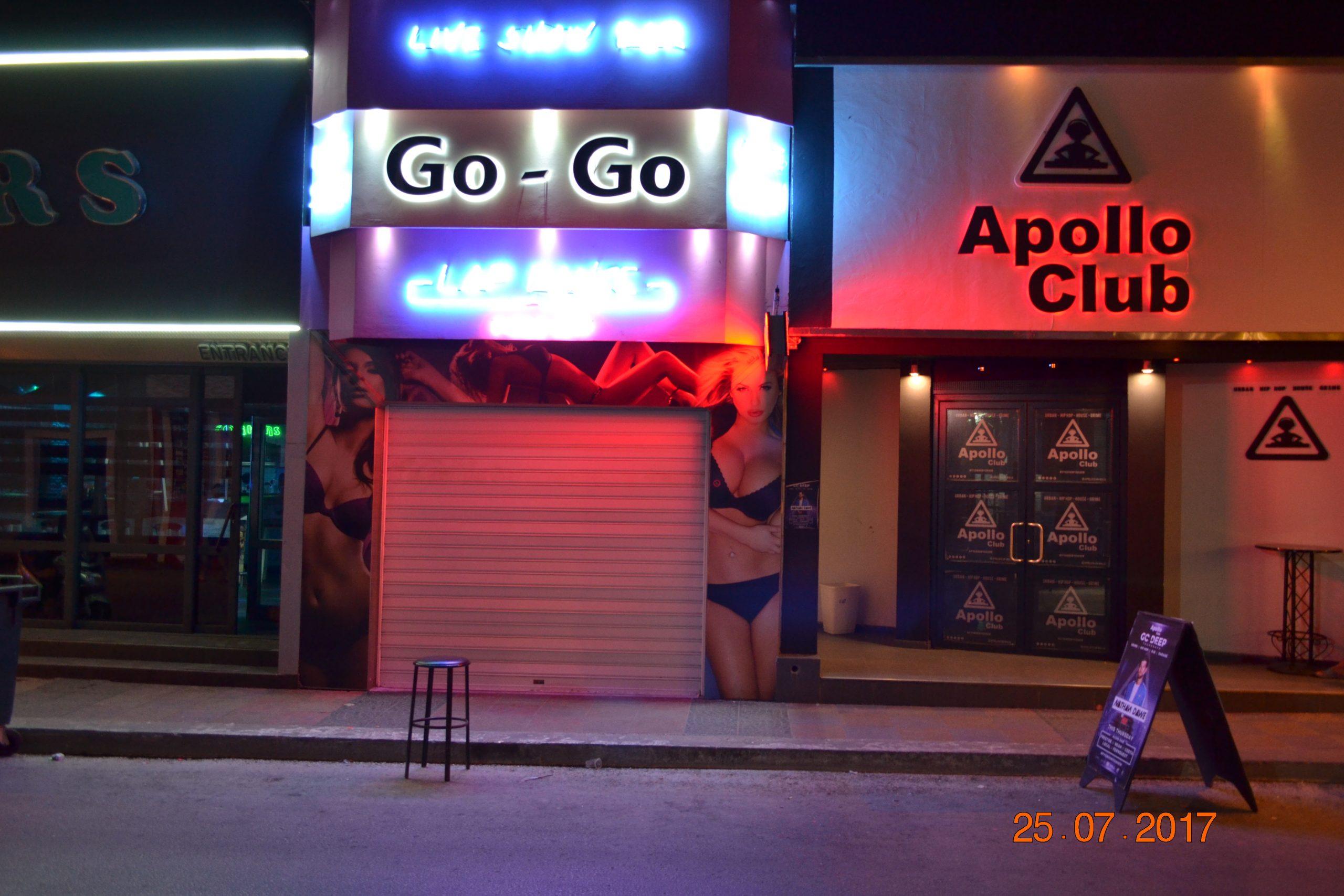 Apollo Club в Малии